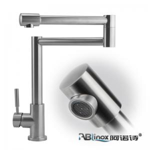 China Customized Solid Folding SS Sink Kitchen Mixer Faucet on sale