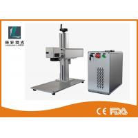 High Speed 2D Galvo Laser Engraver , Fiber Laser Marking Machine For Industrial Plastic Manufactures