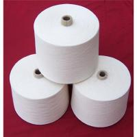 China Polyester cotton blended yarn on sale
