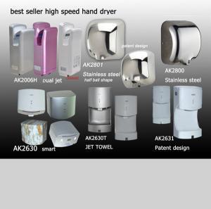 secadores de manos,Rápido, Eco-Friendly, Energy Efficient! Hand Dryer Manufactures
