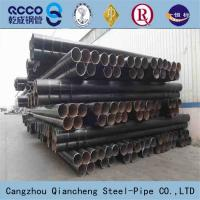seamless steel pipe api 5l pipes Manufactures