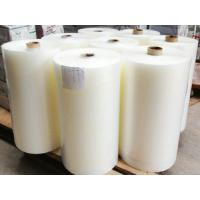 White / Black / Grey Chemical Industrial PP Sheet Density 0.93g/cm³ Manufactures
