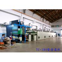 Energy Saving Fabric UV Protective Coating Euipment / Powder Coating Machine Manufactures