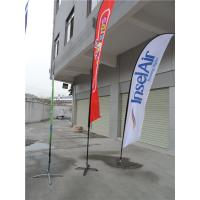 Advertising Custom Feather Flag Banner Manufactures