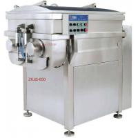 Buy cheap Vacuum Mixer Series from wholesalers