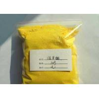 Yellowish Powder Anti Ageing Supplements 99% Purity With CAS 302-79-4 Manufactures