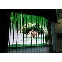 RGB Full Color Flexible Led Screen P8mm Customized Shape Longer Lifetime Manufactures