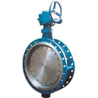 Cast steel API standard triple offset metal seat flanged ends butterfly valve CLASS 150LBS Manufactures