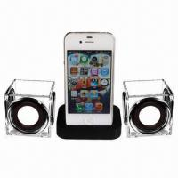 Mini Docking Speaker for iPhone, with 2.0 USB Input/Powered, MP3 Player/microSD Card Reader/Earphone Manufactures