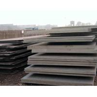 ASTM A515Gr60 steel plate supplier Manufactures