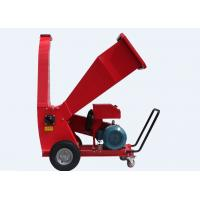 China 7kw Electric Wood Chipper Made In China Wood Chipper Machine For Tree Branch on sale