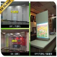 Switchable PDLC glass projection screen, Smart glass ,laminated intelligent glass EB GLASS Manufactures