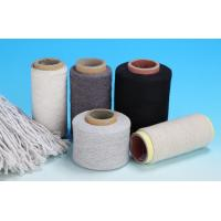 China Polyester Cotton Thread Yarn , Industrial Sewing Thread 3S - 21S Yarn Counts on sale