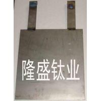 Titanium Anode Used for Electroplating Manufactures