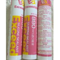 Glass Assembly Acetoxy Silicone Sealant Transparent One Component Manufactures