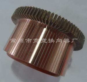 Flameproof Mechanical Commutator 93 Segments For DC Traction Motor ZQB-8 Manufactures