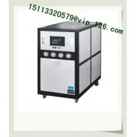 water cooled industrial water chiller Low Temperature Chiller OEM Manufacturer Manufactures