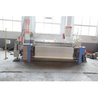 Fabric Air Jet Weaving Machine High Pressure Mechanical Cutter Manufactures