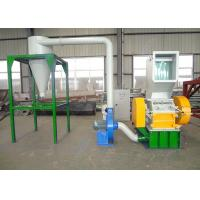 2800 Rpm HDPE Waste Plastic Crusher Machine 200 Kg / H For Thick - Wall Resin Manufactures