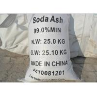 Reliable Sodium Salt Powder Detergent Soda Ash Light Dense  CAS 497 19 8 Manufactures