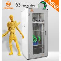 Buy cheap Digital Metal Frame FDM 3D Printing Machine 1.75mm PLA / ABS Filament from wholesalers