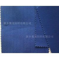 Quality 100%cotton proban flame retardant fabric for sale