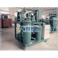 Contamianted Hydraulic Oil Filtration System 600LPH~18000LPH TYA-50/3000LPH Manufactures