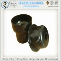 """Buy cheap 4-1/2""""pvc pipe threaded end cap and stainless steel pipe threaded end cap from wholesalers"""