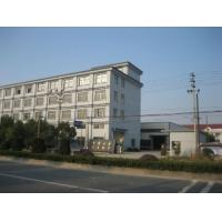 NingBo HuiJia Electronic Technology Co.,Ltd