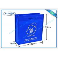 Quality die cutting handle side and bottom guessets customized logo promotional shopping bag for sale