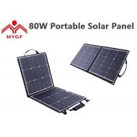 China Customized Size Folding Solar Panels For Camping , Portable Solar Power Kits on sale