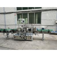 Self Adhesive Front And Back Double Side Labeling Machine High Speed 5000-8000B/H Manufactures