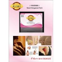 Prime kampo Breast Enlargement Patch Manufactures