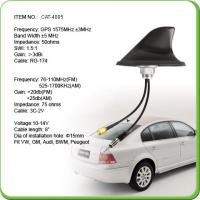 1575.42mhz Car GPS Antenna With 0.3M Sticker Magnetic Installation Manufactures