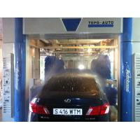 Professional Convenient Car Wash Machine With Washing 60 - 80 Cars Per Hour Manufactures