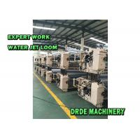 Long Span Life Water Jet Weaving Loom Machine High Speed Low Energy Manufactures