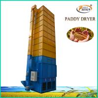 High Drying Rate Row Paddy Dryer Machine 5HPX-15 10-15 Tons Per Batch Manufactures