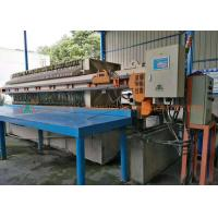 China Industrial Filter Press Manufacturers With Best Filter Press Working Principle on sale