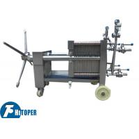 Fine Precision Clarify Plate And Frame Filter Press For Maple Syrup / Oils Manufactures