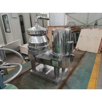 Disk Type Vegetable Oil Separator , OEM Centrifugal Oil Water Separator Manufactures