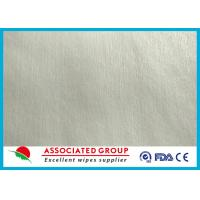 Buy cheap Plain Spunlace Non Woven Fabric Lower Pilling & Flufffy Comestic & Hygien from wholesalers
