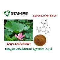 Lotus leaf Weight Losing Raw Materials Nuciferine Cas no.475-83-2 Manufactures