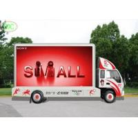 outdoor P8 SMD Full Color truck mounted led display advertising,led mobile digital advertising sign trailer Manufactures