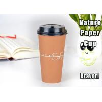 China PE Coating Paper Hot Drink Cups 16 Ounce Custom Printed With SGS Standard on sale