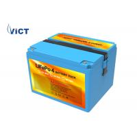12V 100Ah LiFePO4 Battery Pack For RVs , Solar Energy Storage , Plastic Case Manufactures