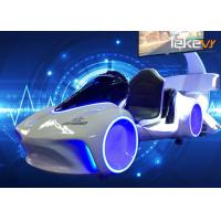 1500 W Blue & White VR Car Racing / Virtual Reality Driving Simulator Manufactures