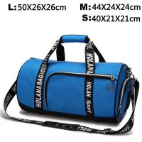 China Black / Blue Portable Women Leisure Travel Bag Waterproof Duffel With Shoes Storage on sale