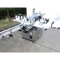 China Customized Three Or Double Side Sticker Labelling Machine With Coding Machine wholesale