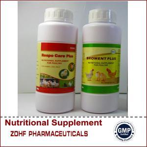 China vitamin E+Selenium multivitamin oral liquid solution on sale
