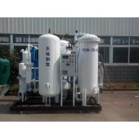 High Purity 99.999% Psa Nitrogen Generating Plant For Refinery Plant CE Approval Manufactures